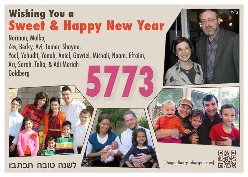 Happy New Year 5773! The Goldbergs