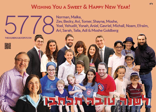 Happy New Year 5778! The Goldbergs
